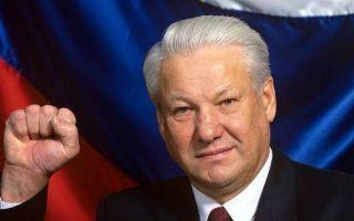 Причина смерти Борис Ельцин