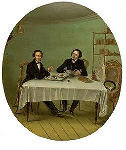 С Пушкиным