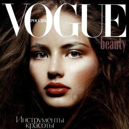 на обложке Vogue