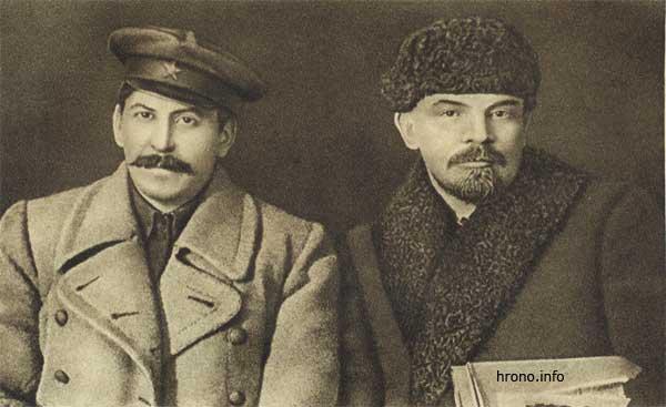 И.В. Сталин и В.И. Ленин