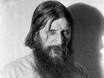 Причина смерти Григория Распутина
