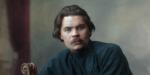 Причина смерти Максима Горького