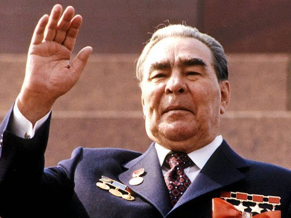 Л.Брежнев